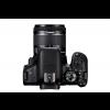 canon-eos-800d-18-55-4.jpg